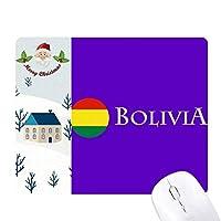 ボリビア南アメリカ スペイン サンタクロース家屋ゴムのマウスパッド