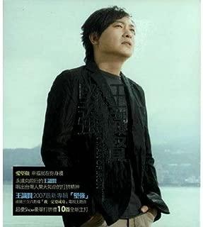 Jason Wang Shih-Hsien (Wang Shi Xian): Man of Iron (Taiwan Import)