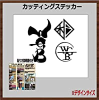 ⑨和楽器バンド WGB カッティングステッカー (黒, 10×9cm 【3枚組】)