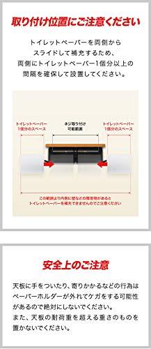 ottostyle.jpトイレットペーパーホルダー【ダブル/キャメル】パイン材/オイル仕上げ2個取付天然木棚小物置き簡単設置