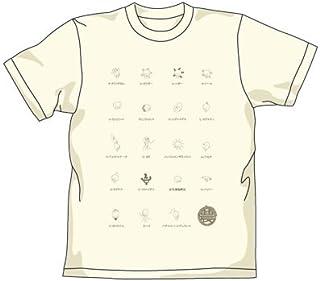 もやしもん 菌Tシャツ ナチュラル サイズ:S