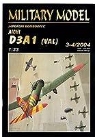 HALINSKI 1:33 愛知 99式艦上爆撃機 D3A1 VAL(CARD MODEL)