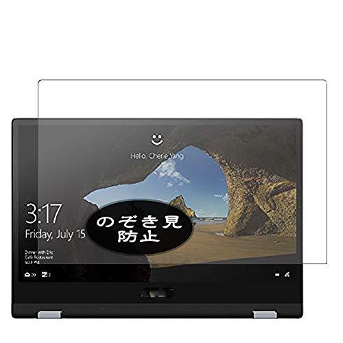 VacFun Anti Espia Protector de Pantalla, compatible con ASUS 14.0' 2-in-1 VivoBook Flip 14 TP412UA, Screen Protector Filtro de Privacidad Protectora(Not Cristal Templado) NEW Version