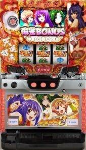 【パチスロ実機】麻雀物語3 フルセット コイン不要機付
