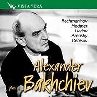 Alexander Bakhchiev, piano