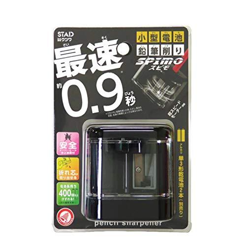 クツワ STAD 鉛筆削り 電動 スピモ 電池式 ブラック RS032BK