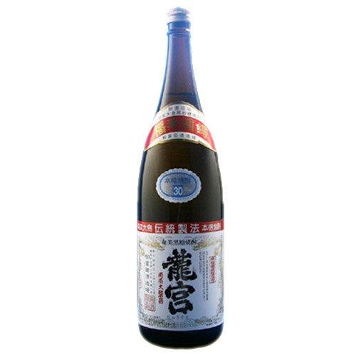 冨田酒造場『龍宮』