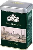 AHMAD TEA ( アーマッドティー ) アールグレイ リーフ 200g [ 英国ブランド ] -2 パック