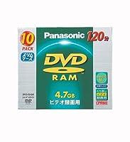 パナソニック 4.7GB DVD-RAM ディスク CPRM 繰り返しビデオ録画用 10枚パック LM-AF120K10
