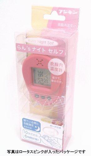 ランズナイトセルフ女性のための衣服内温度計ロータスピンク