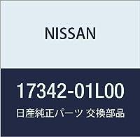 NISSAN (日産) 純正部品 シール O リング フイラー チユーブ 品番17342-01L00