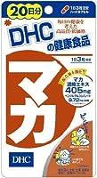 DHCマカ20日分 × 5個セット