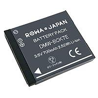 PANASONIC パナソニック 対応 Lumix DMC-FH2 DMC-FH4 DMC-FH5 の DMW-BCK7 DMW-BCK7E 互換 バッテリー 【ロワジャパンPSEマーク付】