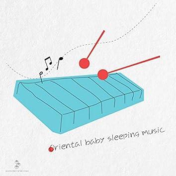 Oriental Baby Sleeping Music