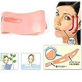 xiangpi V Face Lift Up Gürtel Schlafen Schlankes Gesicht Massage Shaper Band Entspannung Gesichtsnacht Bandage 2St