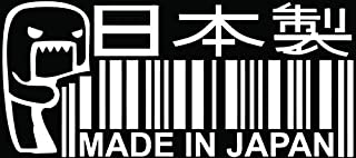 Made In Japan Domo Kun JDM Japanese Car Truck Window Bumper Vinyl Graphic Decal Sticker- (6 inch) / (15 cm) Wide GLOSS WHITE Color