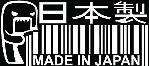 Best japanese car decals Reviews