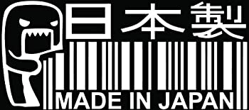 Made In Japan Domo Kun JDM Japanese Car Truck Window Bumper Vinyl Graphic Decal Sticker-  6 inch  /  15 cm  Wide GLOSS WHITE Color