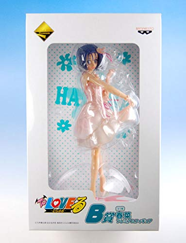 Premium Figure Haruna Prize B - Ru - Trouble lottery premium To LOVE most (japan import)