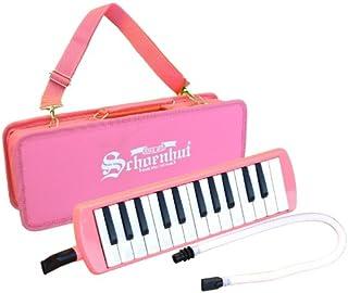 Schoenhut Puff-n-Play 25 Key Melodica