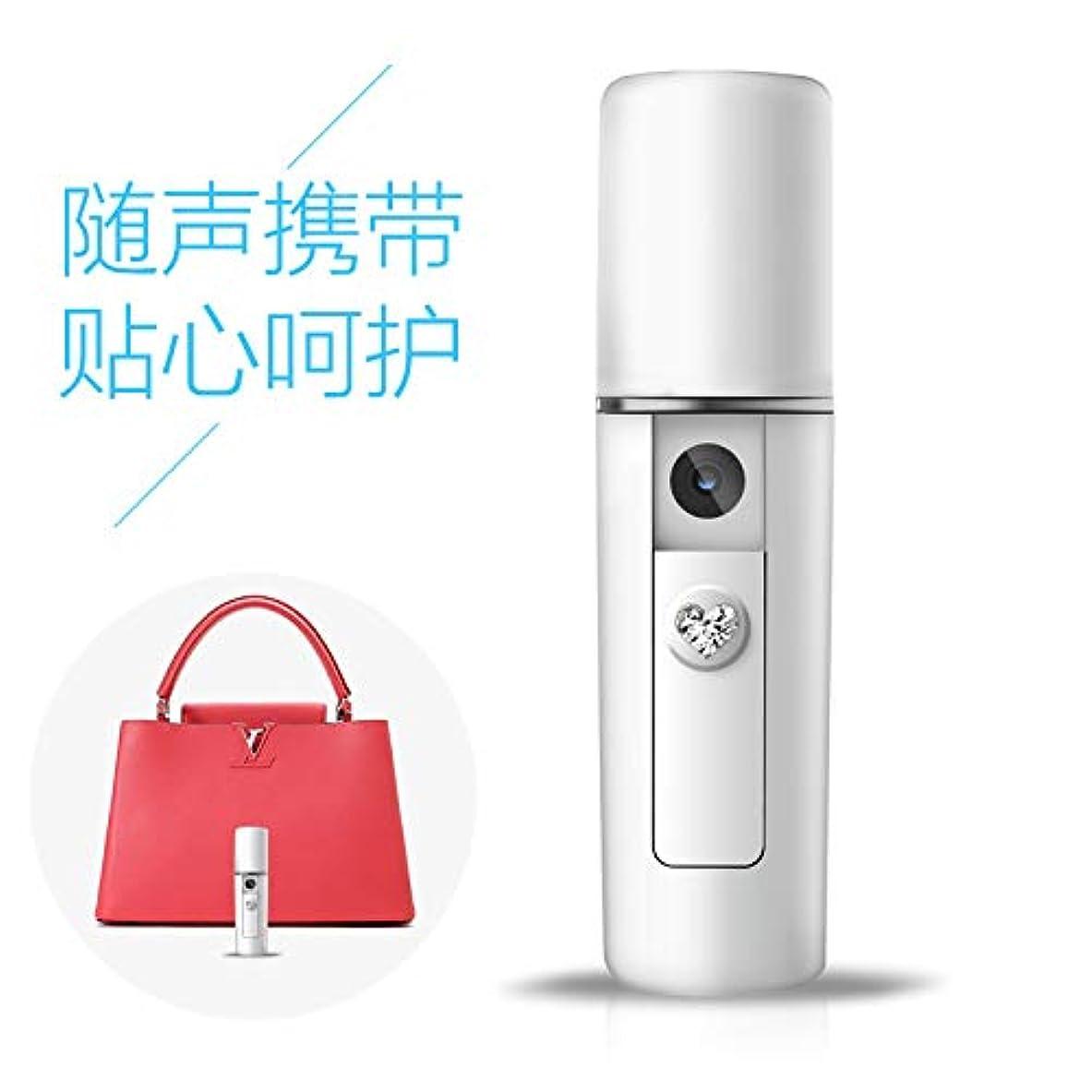 傑出したトラップ強いACHICOO フェイスモイスチャライジング美容機器usb充電ポータブルミストスプレーハンディ噴霧ミスターデバイス