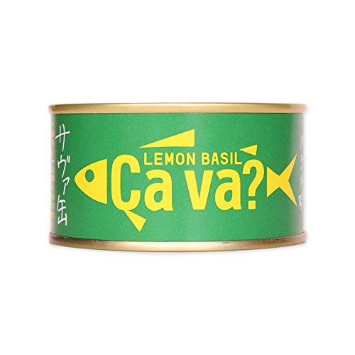 国産サバのレモンバジル味 170g