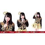 川本紗矢 写真 第6回AKB48紅白対抗歌合戦 3種
