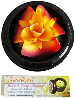 Jittasil Hand-Carved Soap Flower, Marigold Gift-Set In Decorative Wood Case, 4 Inch