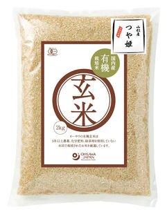 オーサワの有機玄米(つや姫)山形産 2kg×10個           JAN:4932828030395