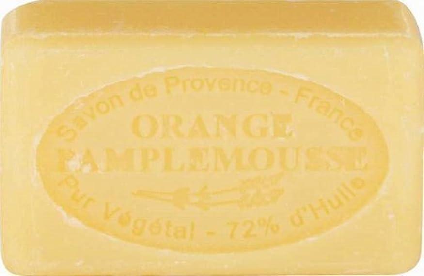 仕立て屋鏡寄託ル?シャトラール ソープ 60g オレンジグレープフルーツ SAVON60