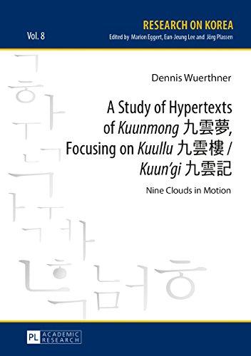 A Study of Hypertexts of «Kuunmong» 九雲夢, Focusing on «Kuullu» 九雲 / «Kuungi» 九雲: Nine Clouds in Motion (Research on Korea Book 8) (English Edition)