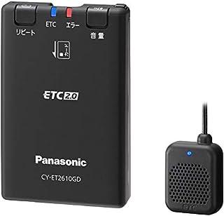 パナソニック ETC2.0 CY-ET2610GD アンテナ一体型 (DSRC) 新セキュリティ対応 GPS付 音声案内タイプ