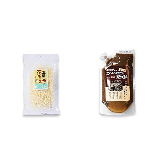 [2点セット] 高原の花チーズ(56g)・妻籠宿 やまぎり食堂 ごへい餅のたれ(250g)