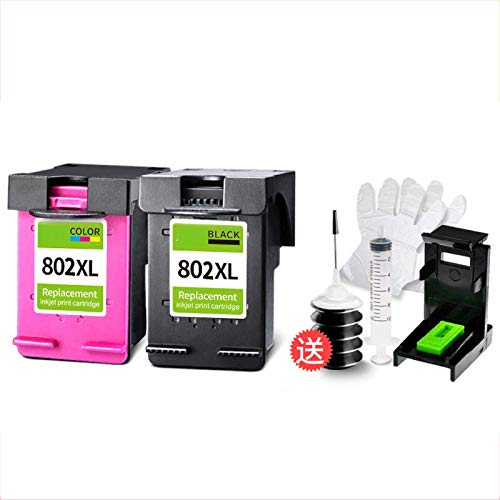 TEZAI La Gran Capacidad XL es Adecuada para los Cartuchos de Tinta HP HP802 DeskJet HP1050 HP1000 1010 1510 1101 1011 1102 2050 La Impresora Puede Agregar Tinta 2-Set