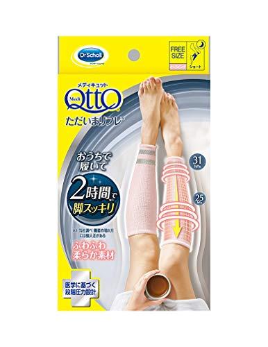 Compression Socks Mediqtto Just Refresh Sakura Pink