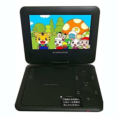 YICHEN Reproductor de DVD portátil con batería Recargable incorporada Tarjeta SD/USB AV IN/out Reproducción Directa admitida en formatos AVI/RMVB / MP3 / JPEG,Negro