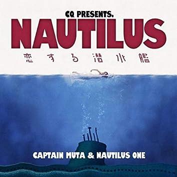 NAUTILUS〜恋する潜水艦〜