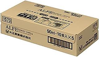 大正製薬 アルフェビューティコンク〈ドリンク〉 50mL×50本