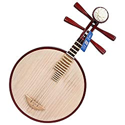 Rosewood Yueqin lute, Moon Guitar