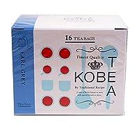 神戸紅茶 生紅茶アールグレイ32g(2g×16袋) ×10個