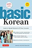Basic Korean: Learn to Speak Korean in 19 Easy Lessons Companion: Free Online Audio, Manga...