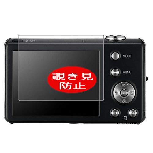 VacFun Anti Espia Protector de Pantalla para Samsung EC-ST65 Digital Camera, Screen Protector Sin Burbujas Película Protectora (Not Cristal Templado) Filtro de Privacidad