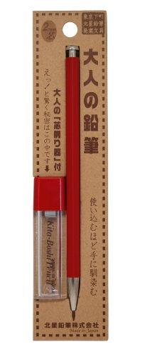 Kitaboshi 2.0mm Mechanical Pencil, Madder Barrel, With Lead Sharpener, #1 B, Black Lead, 1ea (OTP-680MST)