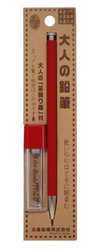Kitaboshi 2.0mm Mechanical Pencil, Madder Barrel, With Lead Sharpener, #1 B, Black Lead, 1ea (OTP-680MST)