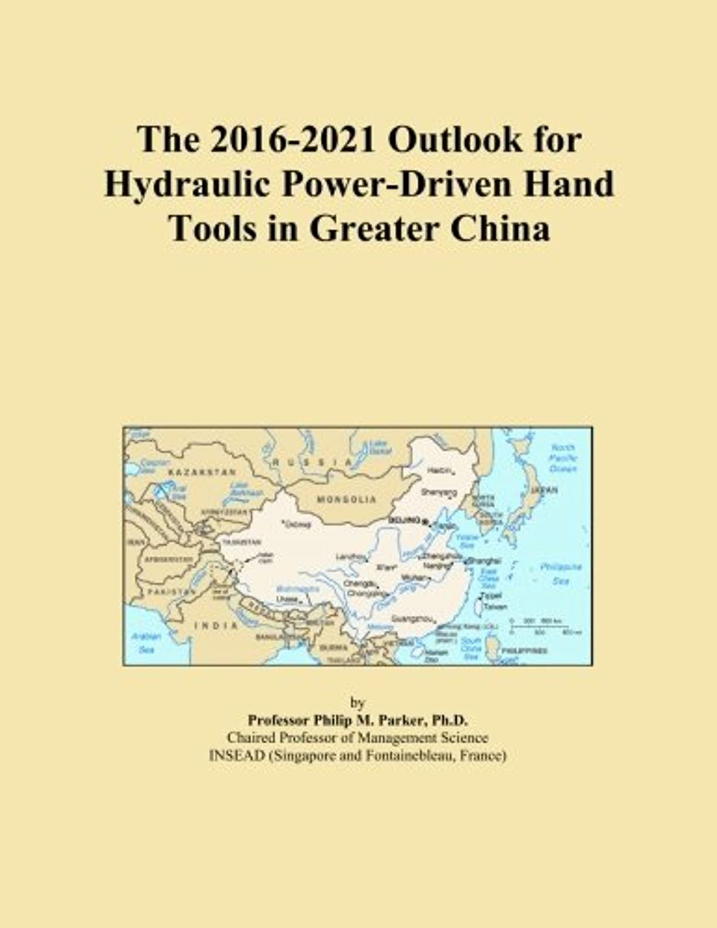 The 2016-2021 Outlook for Hydraulic Power-Driven Hand Tools in Greater China