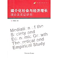 The new frontier media Media Research Society and Economic Growth: Theory and Empirical Research(Chinese Edition)