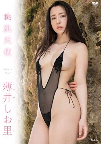 薄井しお里 桃肌天使 [DVD]