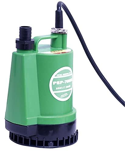 NAKATOMI Underwater Pump PSP-70NS