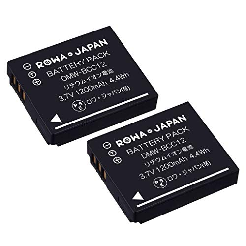 【2個セット】 RICOH対応 DB-60 DB-65 互換 バッテリー リコー対応 GR2 G600 G700 G800 GX200 GX100 WG-M1 対応 【実容量高】 【ロワジャパン】