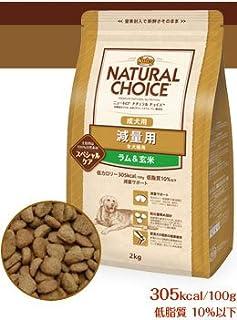 ナチュラルチョイス 減量用 ラム&玄米 1kg 全犬種成犬用